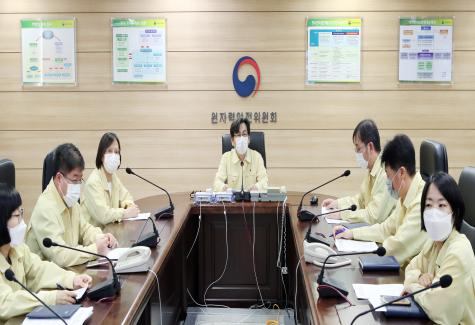 [September 4, 2020] NSSC Held Virtual Meeting to Check Preparedness Against 10th Typhoon)